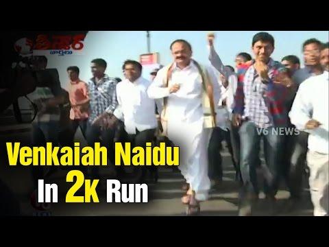 Venkaiah Naidu in 2k Run for Swachh Bharat - Teenmaar News (24-01-2015)