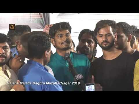 Salana Majalis Baghra 2019 | Alwida-e-Matam | Anjumn-e-Arfi | Jab Aale Payamber Ki | Most Noha