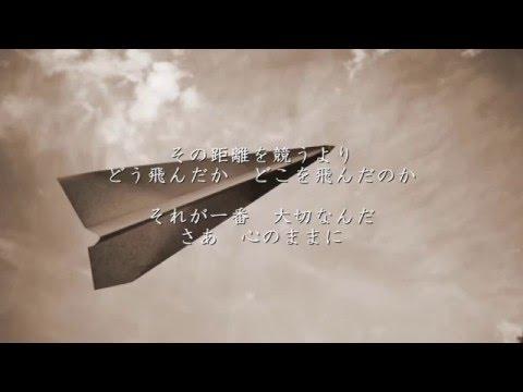 AKB48 「365日の紙飛行機」(ショート ... - GYAO!