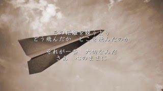365日の紙飛行機 - AKB48(フル)