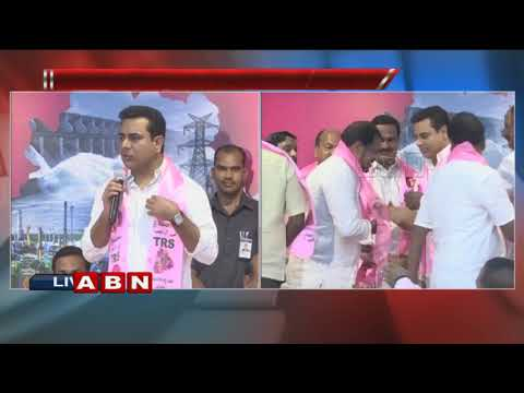 Minister KTR Speech | Kamareddy Leaders Joins TRS Party In Presence Of Minister KTR | ABN Telugu