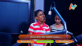 Sitha FM Guru Gedara with A plus kids TV 0034
