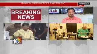 BJP Amit Shah Letter to AP CM | Amit Shah On TDP's Decision Quit From  NDA | Delhi
