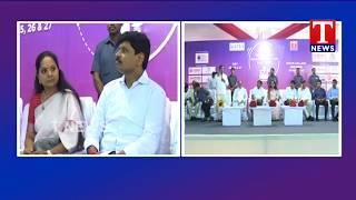 Live Updates  Apex Golden Education Fair 2018 - Hyderabad  live Telugu - netivaarthalu.com