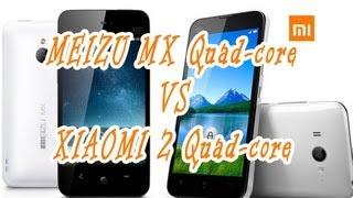 XiaoMi 2 VS Meizu MX who will be king of the quad core android mobile phone