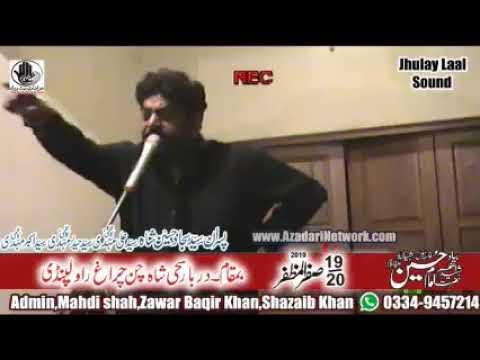 Live Majlis 19 Safar 2019 Darbar Shah Chan Chiragh RWP