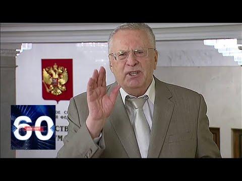 Жириновский эмоционально высказал свое мнение о Прямой линии с Путиным