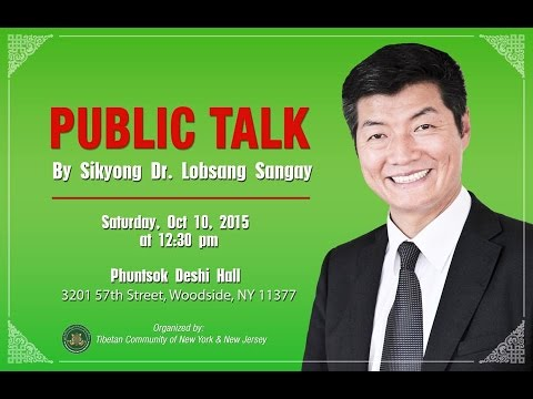Sikyong Dr. Lobsang Sangay supporting NYC Tibetan Community Hall Fundraising Initiative (Part 1of4)