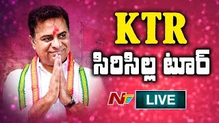 KTR Rally Live | KTR Sircilla Tour Live | TRS Party Cadre  Meeting | NTV Live