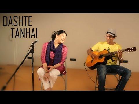 Dashte Tanhai (Classical Guitar): Zila Khan