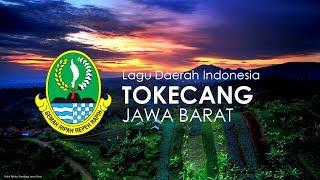 Tokecang - Lagu Daerah Jawa Barat (Karaoke dengan Lirik)