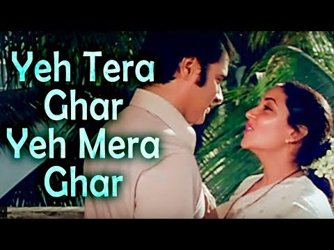 Yeh Tera Ghar Yeh Mera - Deepti Naval - Farooque Sheikh - Saath...