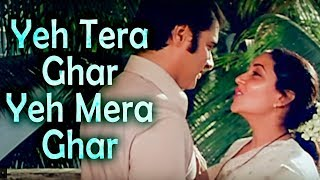 Yeh Tera Ghar Yeh Mera - Deepti Naval - Farooque Sheikh - Saath Saath - Jagjit Singh - Chitra Singh