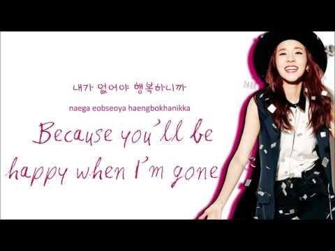 2NE1 - HAPPY (Color Coded Lyrics: Hangul, Romaji, English)