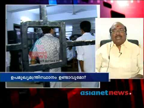 Kerala cabinet reshuffle :AsianetNews Hour 17th May 2013 Part 1