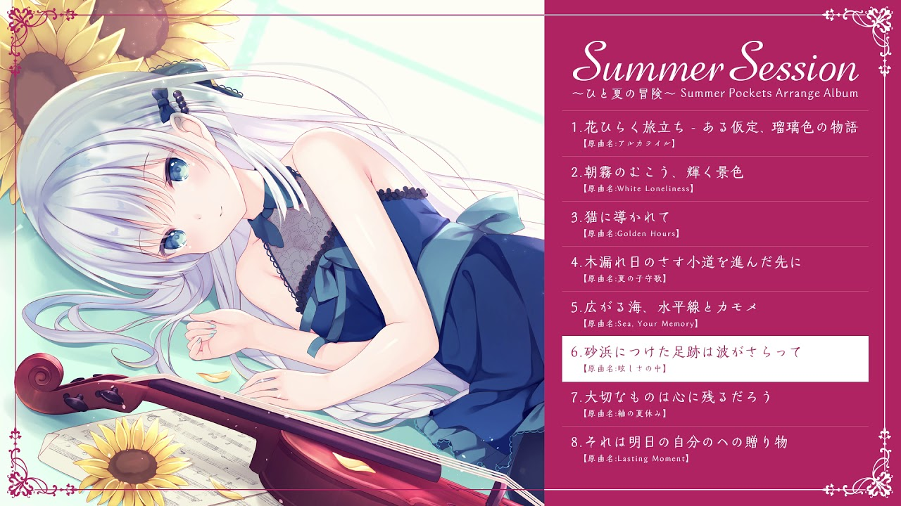 Summer Pocketsの画像 p1_8