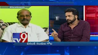 kaikala Sathynarayana deserves Padma Sri || Hero Sivaji || Big News Big Debate || TV9