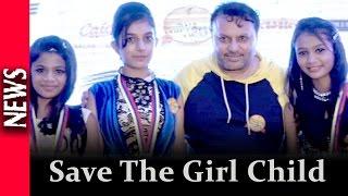 Latest Bollywood News -  Documentary On Save The Girl Child - Bollywood Gossip 2016