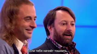 Wold I Lie To You S08E07 rus sub