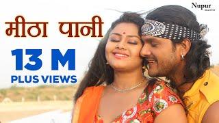 मीठा पानी  Meetha Paani   Jwala Khesari Lal Yadav   New Bhojpuri Video Songs 2017