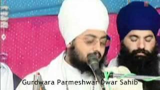 Rakh Lai Laaj Satguru Meri Sant Baba Ranjit Singh Ji (Dhadrian Wale) Part 2