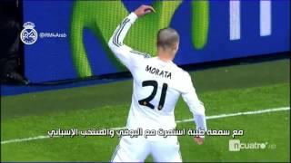 مواراتا يعود لارتداء الأبيض.. والمنافسة على مركزه ستبدأ اليوم من أمام باريس