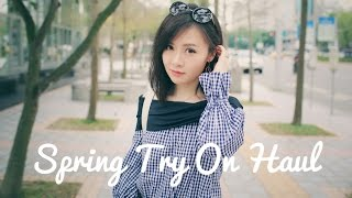 Spring Try On Haul Ep1 | 春季穿搭 | Topshop | Zara | Ochirly | 6ixty 8ight | MIXXO