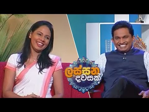 Lassana Dawasak | Sirasa TV with Buddhika Wickramadara  05th November 2018