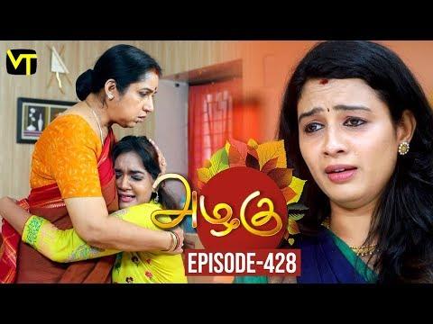 Azhagu - Tamil Serial   அழகு   Episode 428   Sun TV Serials   17 April 2019   Revathy   VisionTime thumbnail