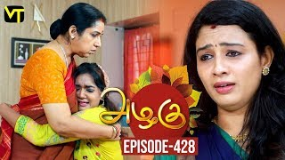 Azhagu - Tamil Serial | அழகு | Episode 428 | Sun TV Serials | 17 April 2019 | Revathy | VisionTime