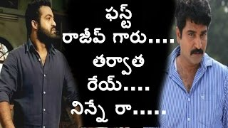 Jr NTR and Rajiv Kanakala Friendship Secrets | Janatha Garage Movie | Coffees andamp; Movies