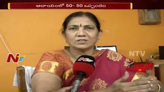 వరంగల్ లో హత్యలకు, సూసైడ్ లకు అడ్డాగా మారుతున్న కుడా కాంప్లెక్స్ లు | Be Alert | NTV