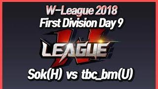 ??3 W-League : First Division Day 9 - Sok(H) vs tbc_bm(U)