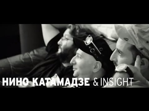 Nino Katamadze & Insight - Springtime (Official video)