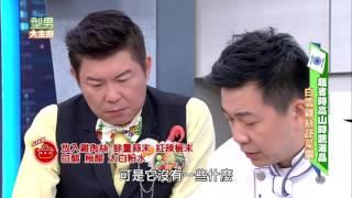 download lagu 高山蔬菜大賞,艾力克斯夫婦來搞笑  20160908 型男大主廚 gratis