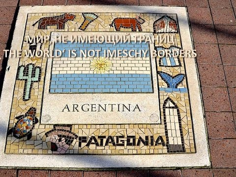 Аргентина. Фото - Видео - Клип. Argentina. Photos Video Clip
