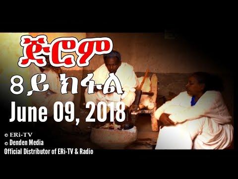 ERi-TV, #Eritrea: Drama Series: Jerom - ጅሮም - 8ይ ክፋል (Part 8), June 09, 2018
