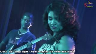 Oya ruwa dutu wita - Romantic Music Band