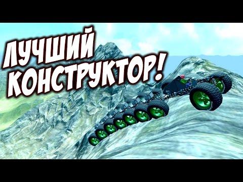 КОНСТРУКТОР МАШИН! ОБЗОР И ПЕРВЫЙ ВЗГЛЯД! - Dream Car Racing 3D