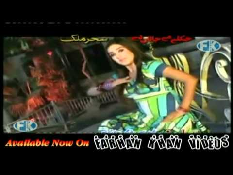 'khkule Mee Janaan De'-beautiful Sexy Seher Malik New Dance Album-now Available On Fk Videos.mp4 video