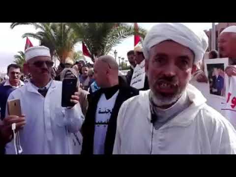 مواطن من سيدي إفني يراسل الملك بخصوص الرحل والأمن ويهدد بمقاضاة الدرك الملكي