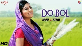 "Kaum De Heere ""Do Bol"" Punjabi Song - New Love Songs 