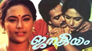 Annoru Ravil Full Malayalam Movie 1986 | Jagathy Sreekumar, Ratheesh | Malayalam Movies