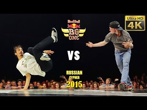 Red Bull BC One Russian Cypher 2015, Moscow - 1/4 battle 4 - 4K LX100
