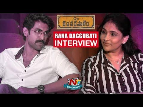 Rana Daggubati Interview about C/o Kancharapalam Movie | NTV Entertainment thumbnail