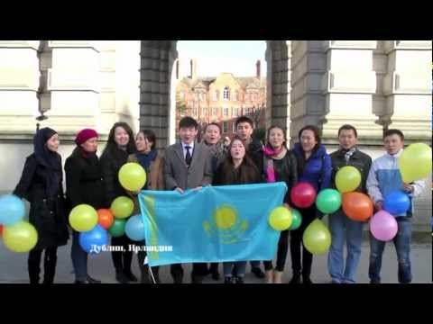 Worldwide congratulation from kazakh students N.Y.2013