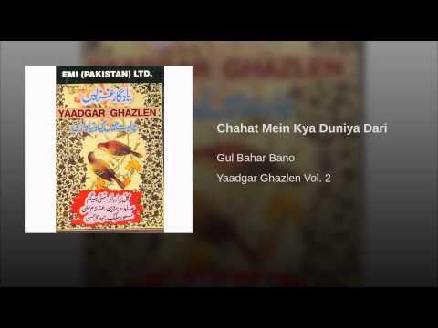 Chahat Mein Kya Duniya Dari video