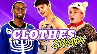 CLOTHES SWAP CHALLENGE (Squad Vlogs)