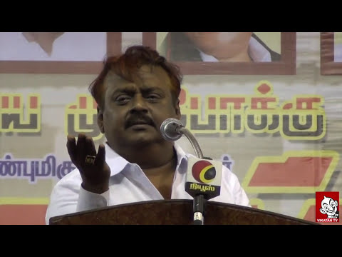 Vijayakanth Campaign at South Chennai - Junior Vikatan