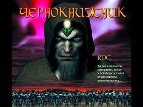 Dispel Чернокнижник #8 Валим Главаря бандитов, этот мир жесток
